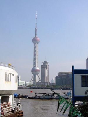 China-2001-006