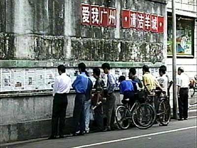 China-2001-083