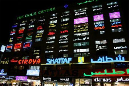 Dubai029
